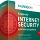 kaspersky-internet-security-2014-ico