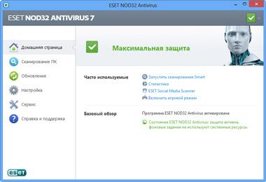 eset-nod32-antivirus-screen