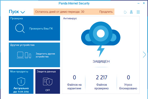 Panda Internet Security 2018 скриншот